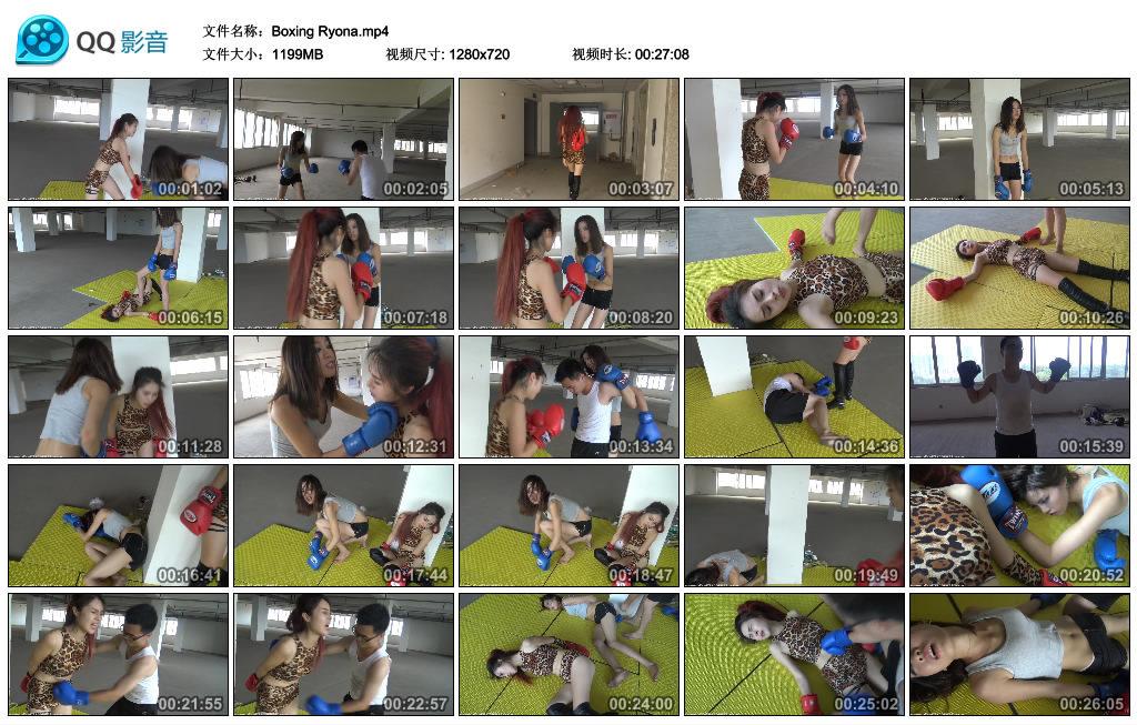 Boxing Ryona.mp4_thumbs_2016.08.02.19_26_33